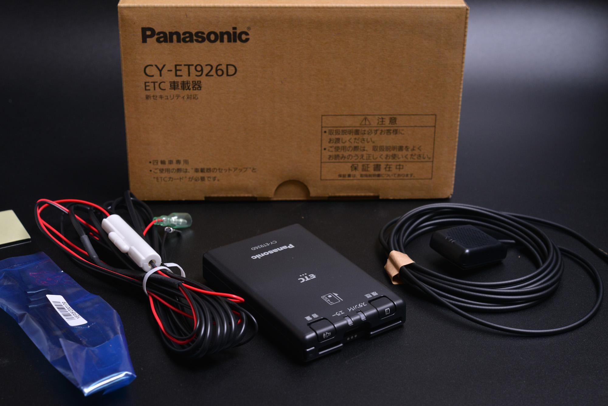 ETC Panasonic CY-ET926D [セットアップ込み]購入しました。