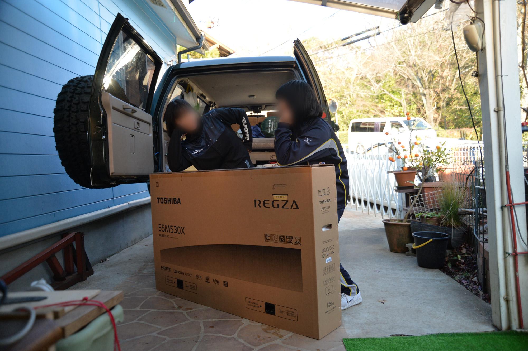 衝動買いしてしまった! TOSHIBA REGZA M530X 4K 55インチ液晶TV