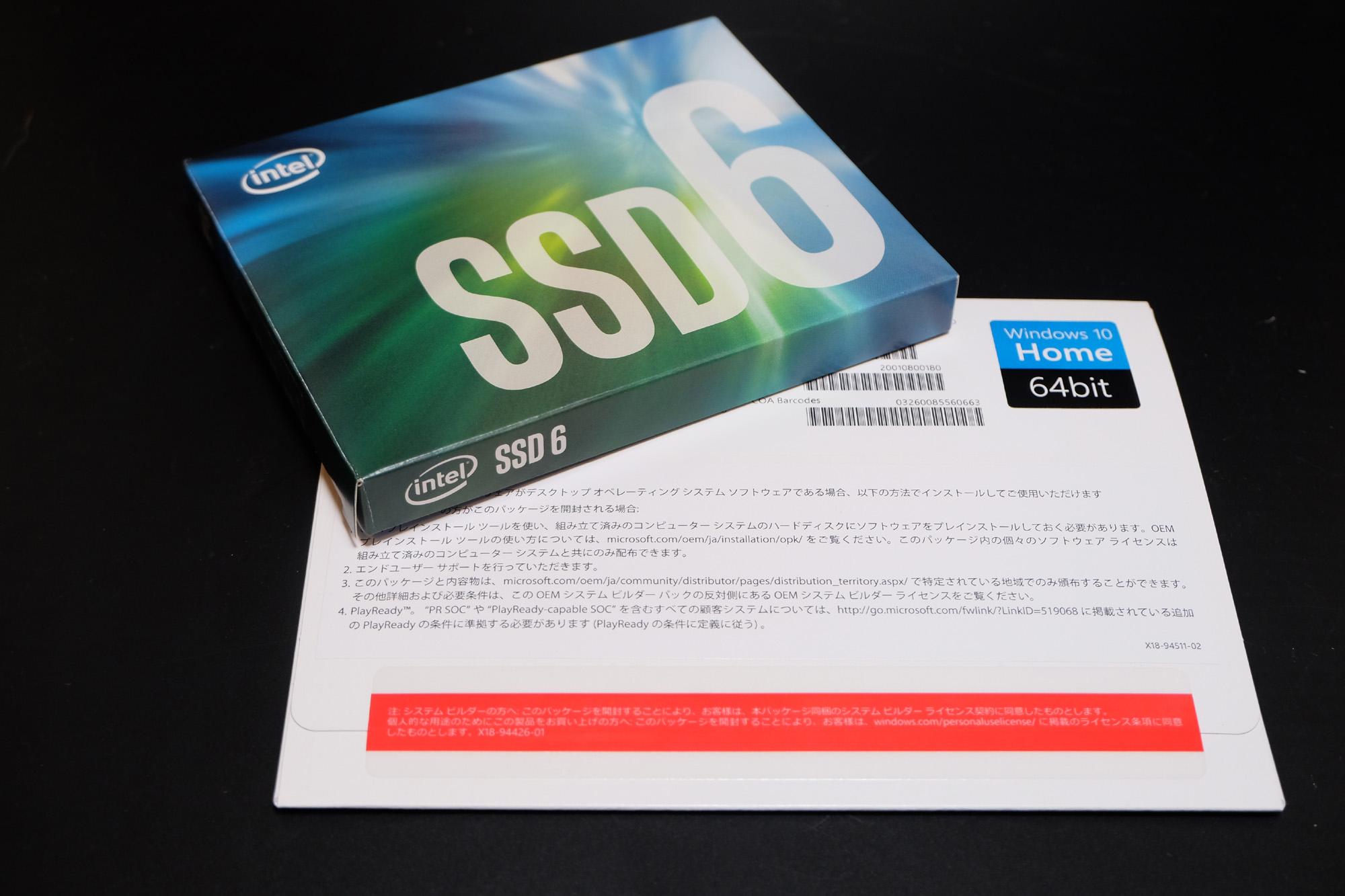 パパPC intelからAMDに! Ryzen5 1400 ・ASRook AB350M-HDV R4.0 ・intel SSD6 512GB M.2