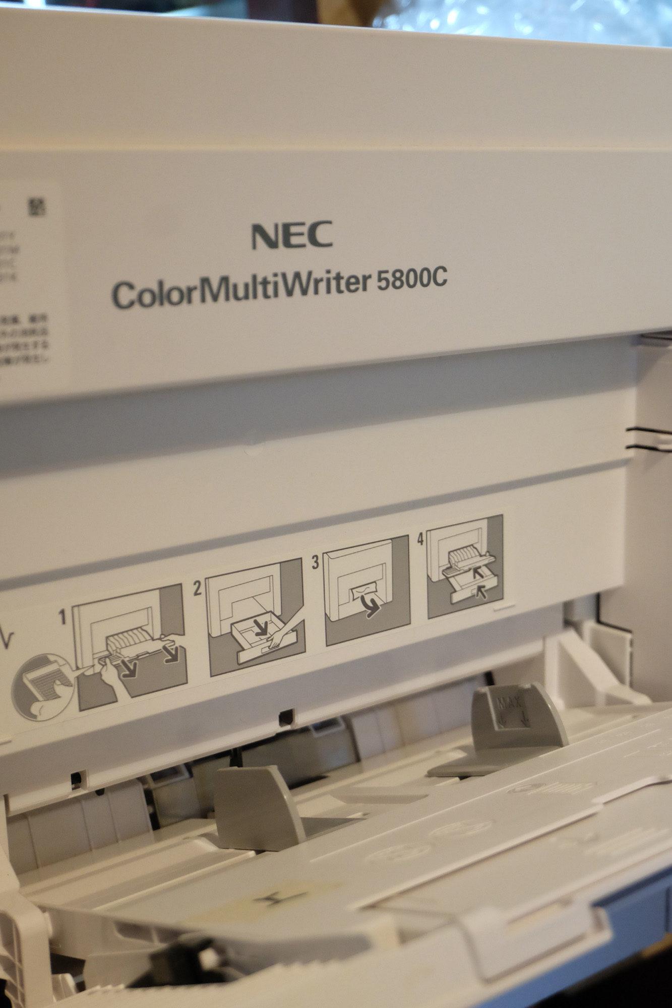 NEC ColorMultiWriter 5800C PR-L5800C-33 トナー回収ボトル交換