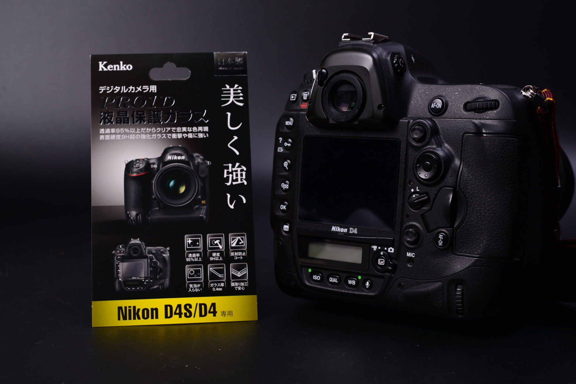 kenko ケンコー PRO1D液晶保護ガラス Nikon D4 D800 購入 レビュー