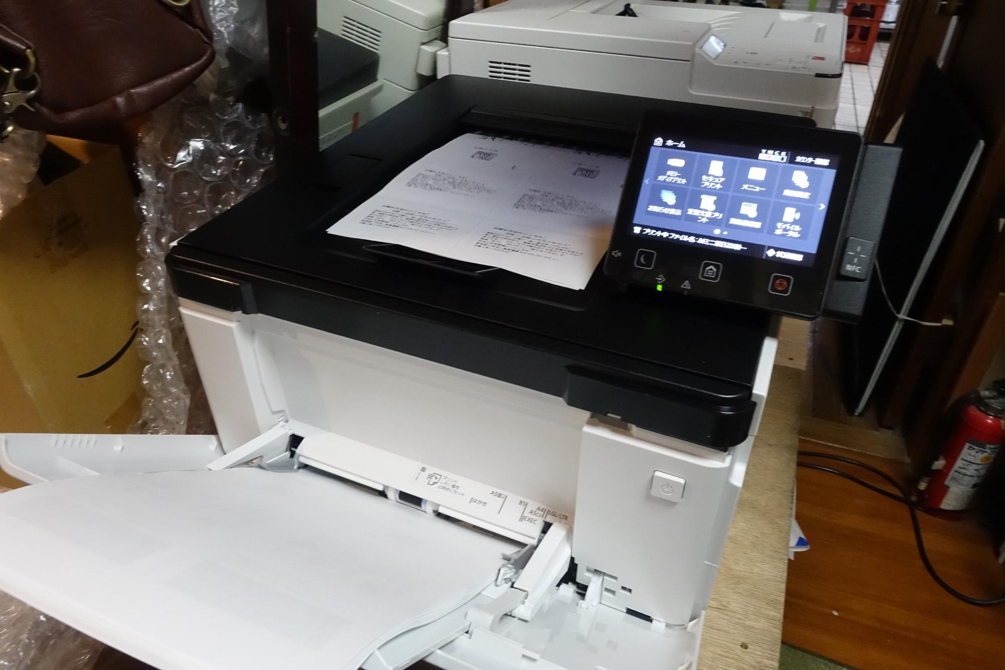 CANON A4カラーレーザープリンタ Satera(サテラ) LBP654C 購入 レビュー