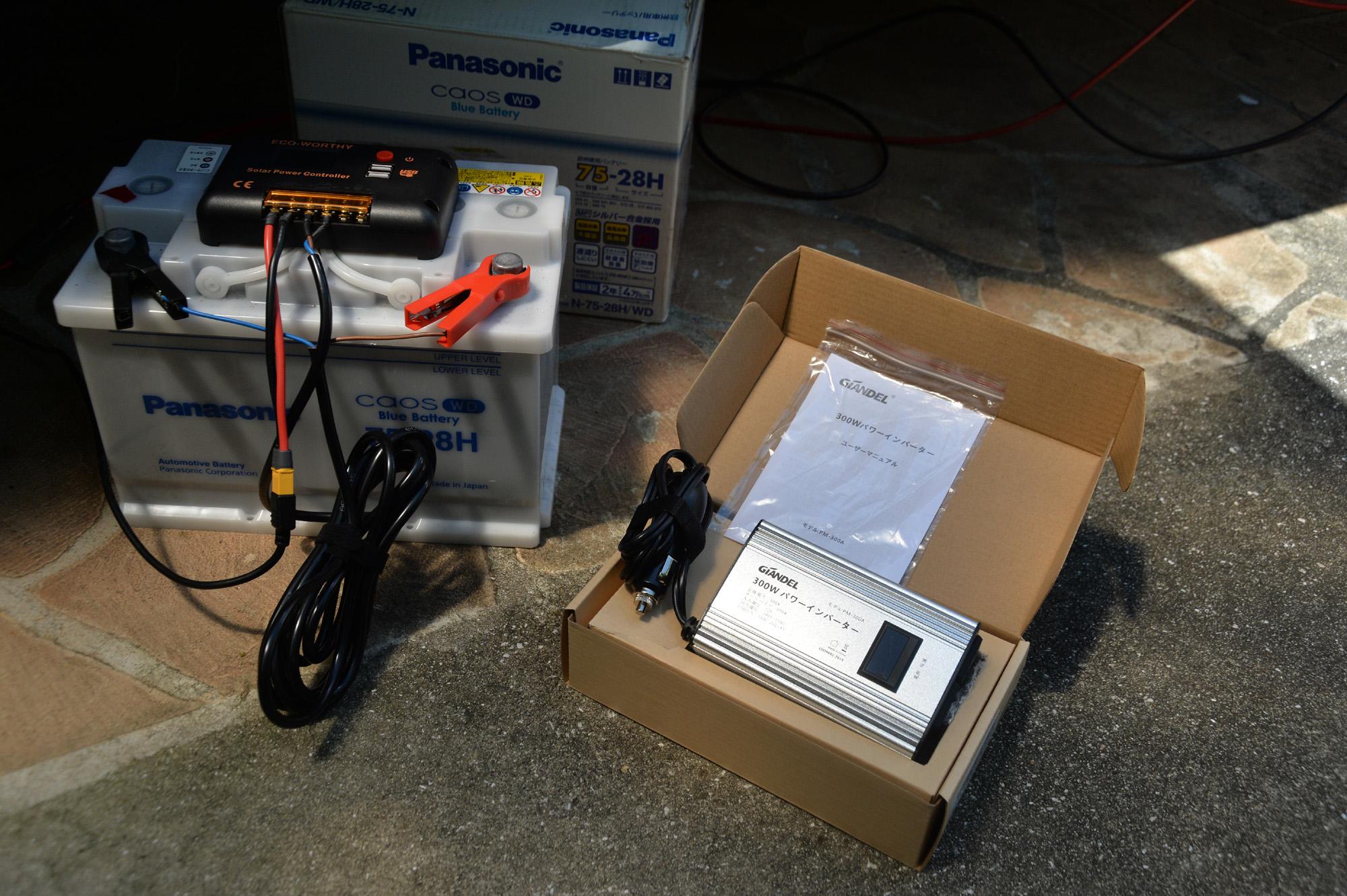 ソーラーパネルGWSOLAR 100Wで庭の電気を太陽光発電仕様にしてみます。