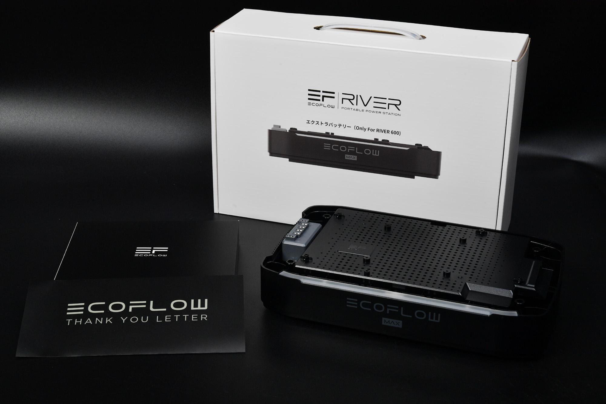 EF EcoFlow(エコフロー)RIVER 600 エクストラバッテリー購入しました。 レビュー RIVER MAX