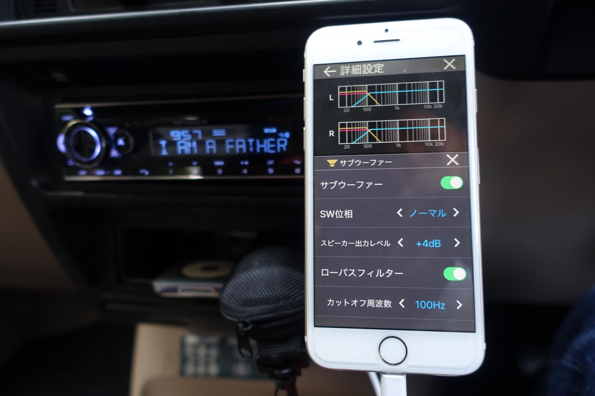 Pioneer carrozzeria DEH-6600取り付け ビッグホーン UBS-26GW isuzu